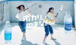 ポカリスエット2019CM吉田羊と共演の女優は誰?太ったと話題!