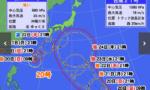 ダブル台風2019関東に接近するのはいつ?米軍進路予想も紹介!!
