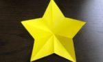 2019七夕飾り│折り紙で星の作り方!簡単に子供でも作れる方法を紹介!